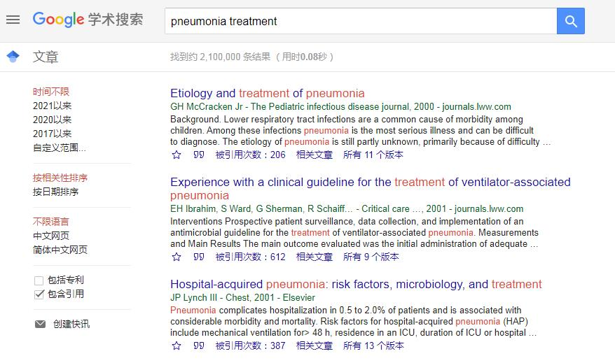 谷歌学术搜索界面