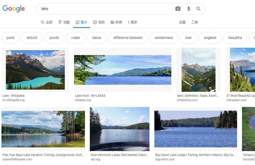 谷歌湖泊搜索结果
