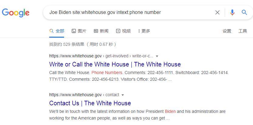 Google高级人员搜索结果