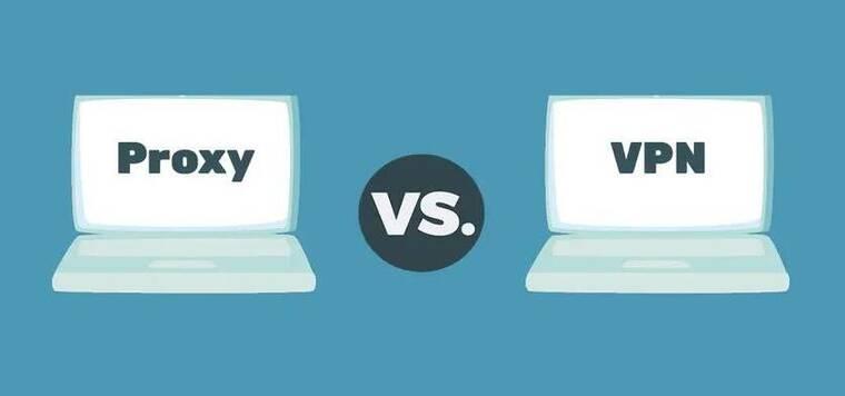 Proxy 与 VPN 区别是什么,如何选择?